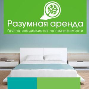 Аренда квартир и офисов Издешково
