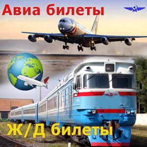 Авиа- и ж/д билеты Издешково