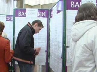 Центры занятости Издешково