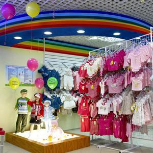 Детские магазины Издешково