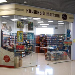 Книжные магазины Издешково