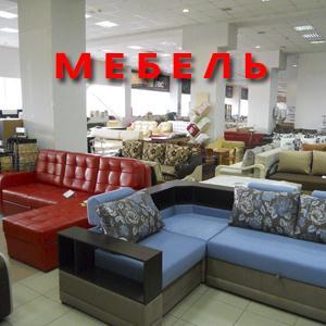 Магазины мебели Издешково