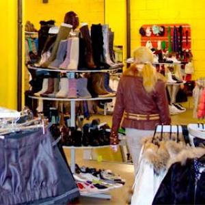 Магазины одежды и обуви Издешково