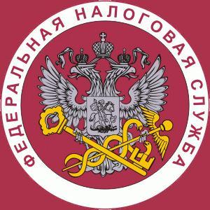 Налоговые инспекции, службы Издешково