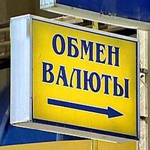 Обмен валют Издешково