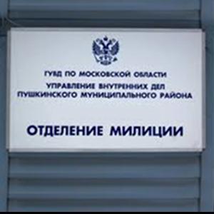 Отделения полиции Издешково