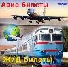 Авиа- и ж/д билеты в Издешково