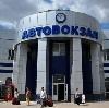 Автовокзалы в Издешково