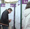 Центры занятости в Издешково