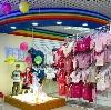 Детские магазины в Издешково
