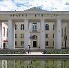 Дворцы и дома культуры в Издешково