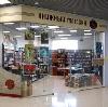 Книжные магазины в Издешково