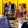 Магазины одежды и обуви в Издешково