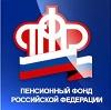Пенсионные фонды в Издешково