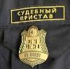 Судебные приставы в Издешково