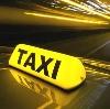Такси в Издешково