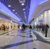 Торговые центры в Издешково