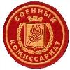 Военкоматы, комиссариаты в Издешково