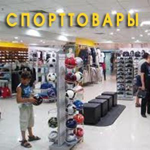 Спортивные магазины Издешково