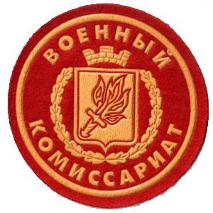 Военкоматы, комиссариаты Издешково